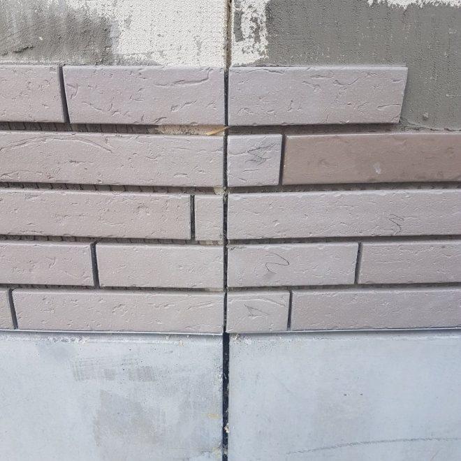 Mur en travaux 3